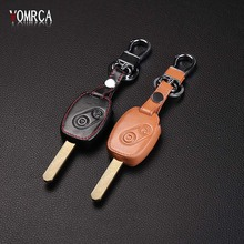 High quality Genuine Leather key chain ring cover case holder  Fit for Honda CR-V Civic Fit Freed StepWGN Key Two 2 Buttons