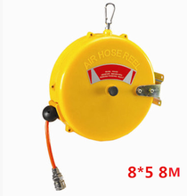 Mini 8X5MM 8M Automotive air hose reel, Automatic retractable reel(China)