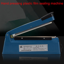 220V vacuum food sealer film bags electric packing machine 20cm plastic sealing machine heat hand impulse sealer