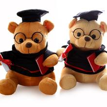 1pcs 2# 25cm Dr bear glasses bear doll plush toy doll graduation bear doll The school gift