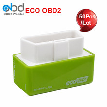 50Pcs/Lot Besrt Price Economy EcoOBD2 Save 15% Fuel & Lower Emission Eco OBD2 Chip Tuning Box For DHL Free Shipping