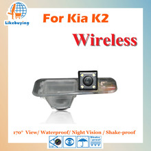Wireless Parking Camera / 1/4 Color CCD Rear View Camera / Reverse View Camera For Kia K2 Night Vision / 170 degree / Waterproof(China)
