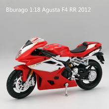 Bburago 1:18 Agusta F4 RR 2012 motor cycle die-cast metal model cars