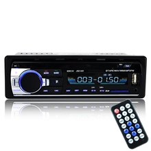 JSD520 Car Radio Autoradio 12V Bluetooth V2.0 Car Stereo 1 Din FM Aux Input Receiver In-dash SD USB MP3 MMC WMA Car Radio Player(China)