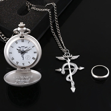 New 3PCS/SET 4.5cm Anime Action Toy FULLMETAL ALCHEMIST Quartz with Necklace Ring Pocket Watch Dial Round Watch Cosplay Tools
