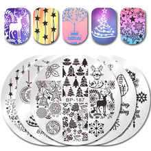 BORN PRETTY Xmas Stamping Plates Winter Christmas Tree Snowflake Cake Star Fireworks Deer Bell Manicure Nail Art Image Plate DIY
