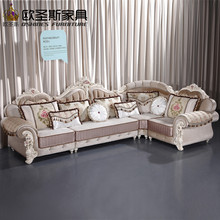 Luxury l shaped sectional living room furniutre Antique Europe design classical corner wooden carving fabric sofa sets 6831(China)