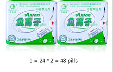 48 pieces =2 packs much better Anion women Sanitary napkin, Sanitary towels, Sanitary pads Panty liners