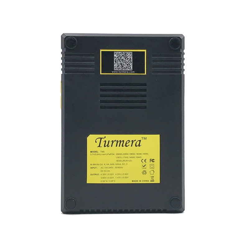 18650 Battery charger (2)
