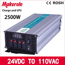 MKP2500-241-C 2500w UPS power inverte pure sine wave 24vdc to 110vac solar inverter voltage converter with charger and UPS