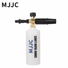 MJJC Brand New Foam Lance For Nilfisk Rounded Fitting for Nilfisk, Gerni, Stihle Pressure Washers New type snow foam lance 2017(China)
