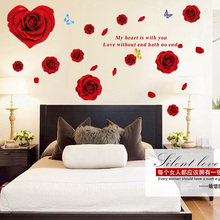 The bedroom the head of a bed wall stickers The romantic marriage room decorate adornment Sticker plant flowers pink rose wal(China)