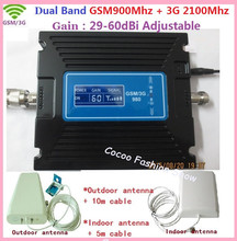Full sets GSM 3G Gain Adjustable Dual band mobile phone repeater GSM 900MHz 3G W-CDMA 2100mhz celular signal amplifier booster(China)