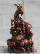 "10"" Chinese Red Bronze Copper Wealth Money Bag Year Zodiac Sheep Goat Statue"