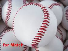 Standard for Match Baseball 9 Inch Circumference 70mm Diameter 5 oz