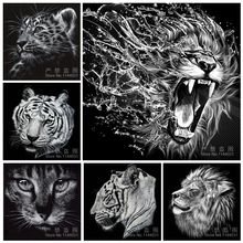 DIY 5D Diamond Painting Cross Stitch Full Diamond Embroidery Tiger Cat Lion Mosaic Pasted Painting Black & White Animal Portrait