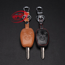 Car styling leather key case car remote control 3 button key shell Renault Clio landscape Megane dust collector Sandero Captur