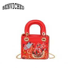 BENVICHED Embroidered small square bag handbag female mini bag 2017 new casual fashion shoulder Messenger bag R199(China)