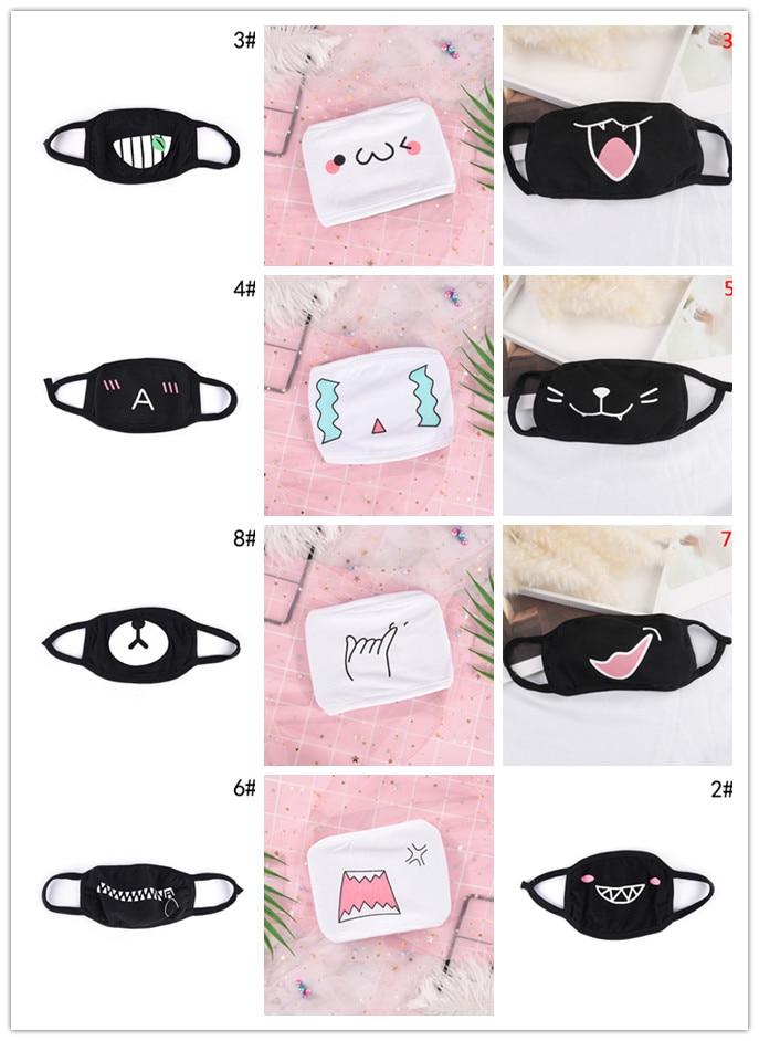 1pcs Women Men Cute Cartoon Mask Mouth Face Muffle Emotiction Masque Kpop Masks White Black Anti-Dust Cotton Mouth Mask