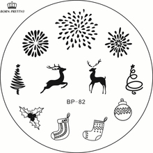 New Christmas Stamping Plate BP-82 Xmas Tree Deer Nail Art Stamp Template Fireworks Image Stamp Plate BORN PRETTY BP82 #23265(China)