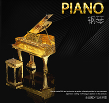 Chinese Metal Earth ICONX 3D Metal Model Kits 6 Inch PIANO 1 Sheets Military Nano Puzzles DIY Creative Gifts Brass Material