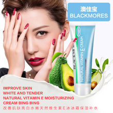 Free shipping Blackmores Natural Vitamin E Cream smooth skin cream Repairing  Nourishes and smoothes skin,Protect dry,cracked