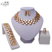 2017 New Fashion Imitation Pearl Dubai Gold-color Jewelry set African Beads Costume Acessories Bridal wedding Jewelry Sets