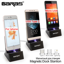 GARAS Magnetic Desktop,Micro USB/Type c Magnet Charger Dock Station Cable For Iphone/Android Devices Magnetic Cable Dock Station(China)