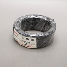 0.55mm Cable Tie Galvanized Tie Wire Black Flate Shape For Garden Wire & Cable Arrangement Approx.85m
