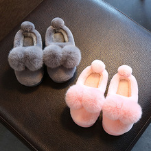 Children Home Slippers Winter Cotton Shoes Girls Kids Baby Plush Cartoon Indoor Slippers Boys Non-slip Warming Shoes Cute