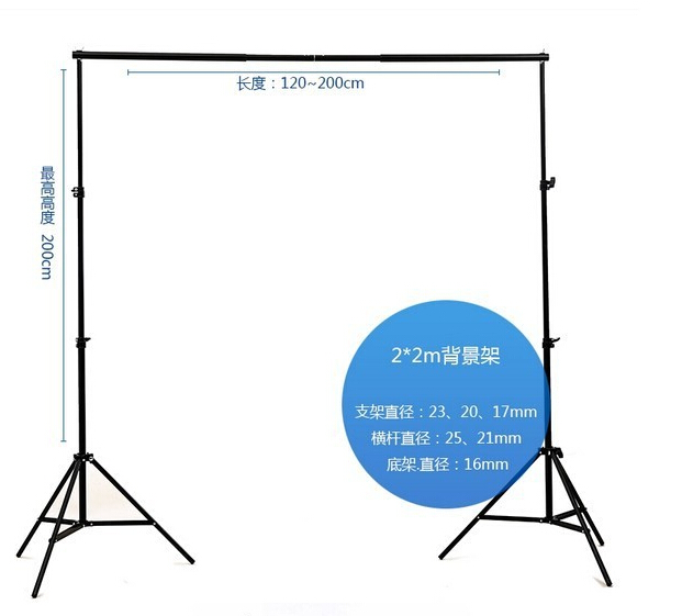 Photographic equipment 2 * 2m manual quality aluminum frame background Stand LLL Support For Photo Studio / Photo Studio<br><br>Aliexpress