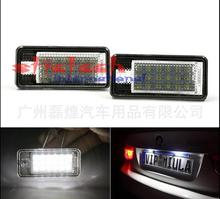 by dhl or ems 10 pairs Car Error 18 LED License Number Plate Light Lamp For Audi A3 S3 A4 S4 B6 B7 A6 S6 A8 Q7(China)