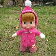 26-30cm 2015 Hot Masha and Bear Toys Bonecas Baby Alive Russian dolls Russian Language Fashion Gift For Girls kid Walking Dolls(China)