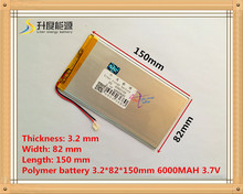 1PCS free shipping Good Qulity 3.7V 6000mAH(Real 5900mAh) Li-ion battery for CHUWI V88 V971,Pipo M9 Tablet PC, 3.2*82*150mm