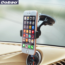 Universal Windshield Desktop Mobile Phone Car Holder Mount for iPhone 5 6 SAMSUNG Galaxy s6 S5 S4 Xiaomi redmi note 3 pro