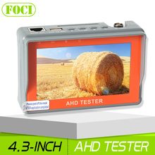 "AHD Camera Tester Best Wrist 4.3"" 720P/1080P AHD Analog CCTV Tester CCD Camera Test Display Monitor Wristband Tester Security(China)"