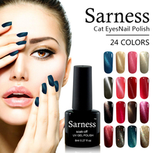 sarness Chameleon Magnet UV Gel Polish Soak Off 3D Cat Eyes UV Nail Gel Polish Lucky Color Gel Polish Nail Art(China)