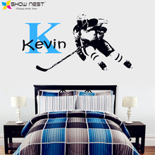 Hockey Wall Decal - Custom First Name Hockey Decor - Hockey Wall Art Mural - Hockey Player Personalized Headboard Boys Bedroom