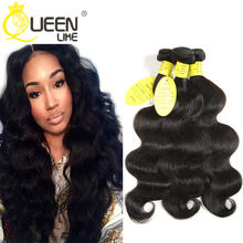 Unprocessed Virgin Indian Hair Natural Indian Virgin Hair Body Wave Human Hair Extension Indian Body Wave Hair Aliexpress Coupon