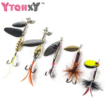 Buy 1 PCS Metal Spinner Fishing Bait Spoon 7g-20g Fishing lure Silver/Gold Color Retail Box Catfish Bass Lures 360 Rotation YE-19 for $1.35 in AliExpress store