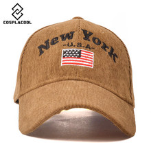 [COSPLACOOL] Men and women baseball cap New York letters Corduroy couples hat Curved canopies cap