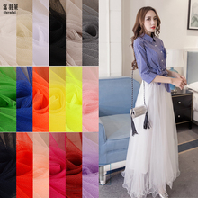 DIY 170*100cm  Soft gauze fabric encryption mosquito net mesh yarn for a dress doll costume dress wedding veil decoration 845#