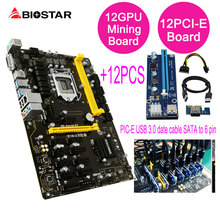 BIOSTAR TB250-BTC PRO 12PCIE+12Pcs Riser Card Can 12 Video Card Mining Motherboard For BTC ETH ZEC ETC XMR Mining TB250 DDR4 32G(China)