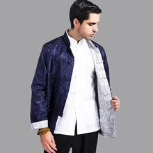 Navy Blue Silver Reversible Kung Fu Jacket Chinese Men Satin Two-Face Coat hombres chaqueta abrigo Size S M L XL XXL XXXL Mim01M(China)