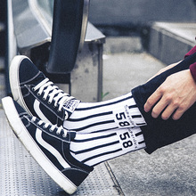 Street Style Hiphop Crew Socks Harajuku Fashion Hombre Designer Skateboard Socks High Quality Vertical Stripes Cotton Men's Sock