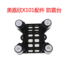 MJX RC Helicopter MJX X101 Spare Parts Fitting Parts Fixing Base Pan Unit For Camera(China)