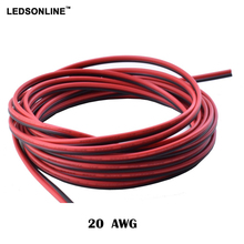 5m 10m 2pin 20 AWG UL2468 2*0.5mm Extension Cable use for 12v 24v LED Strip Tape String Connect Electric Wire