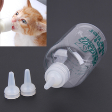 120ml Portable Baby Cat Nursing Bottle Pet Feeding Bottle Drinking Water Bottle with Washing Brush and Replacement Nipple(China)