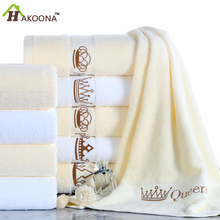 Hotel King Queen Crown Embroidered White Beige Bath towels 140x70cm 100% Cotton Bathroom Adults Soft Absorbent Thick Towels(China)