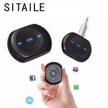 SITAILE A2DP Wireless Bluetooth car kit 4.0 AUX 3.5mm Jack Receiver Adapter with Microphone for Cell Phone Audio Music player
